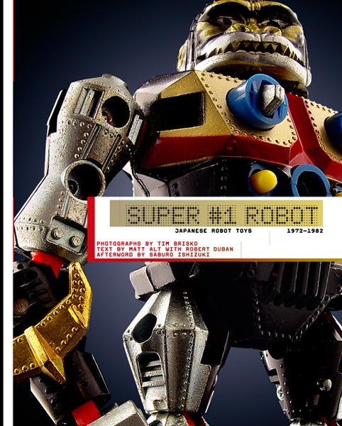 537_super1cover_sm