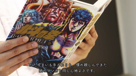 hnk Eonebook image