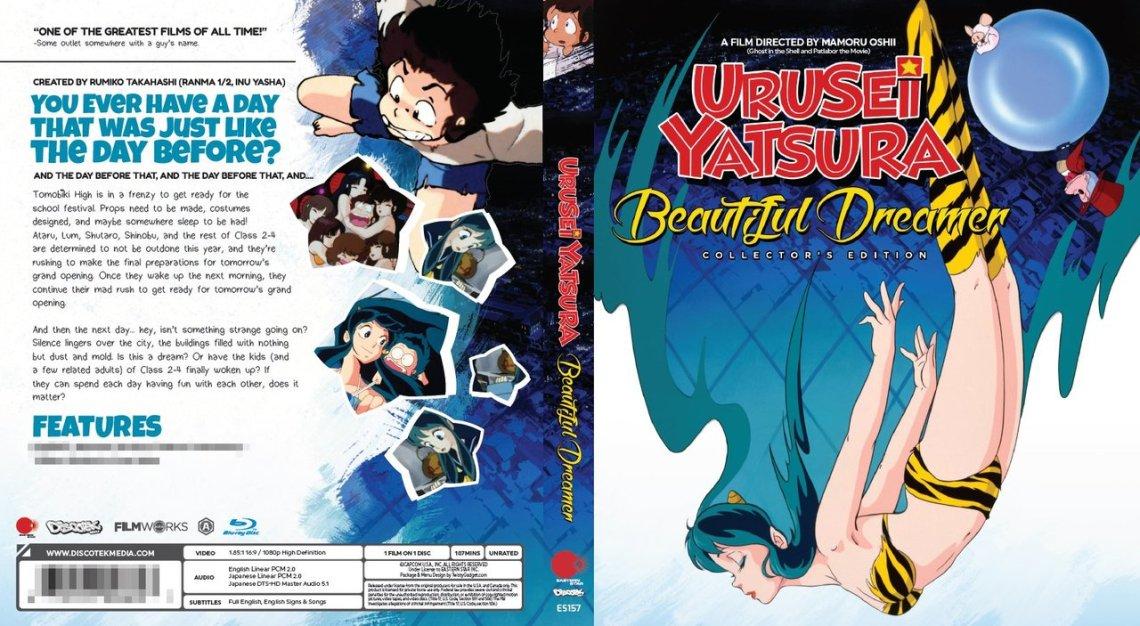 UY Beautiful Dreamer Blu