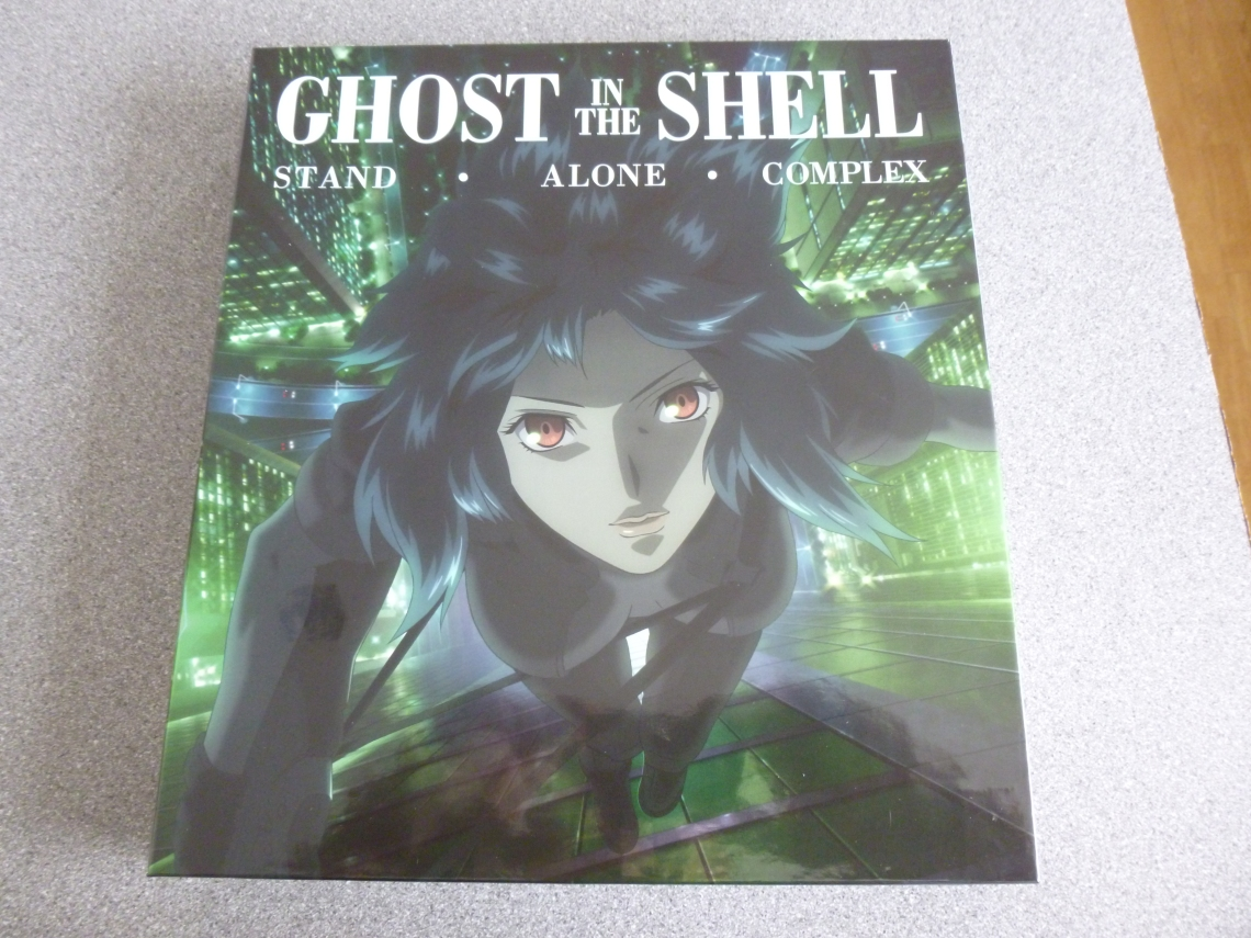 Ghost In The Shell Stand Alone Complex Limited Edition Blu Ray Set Unboxing Impressions Animehead S Retroworld