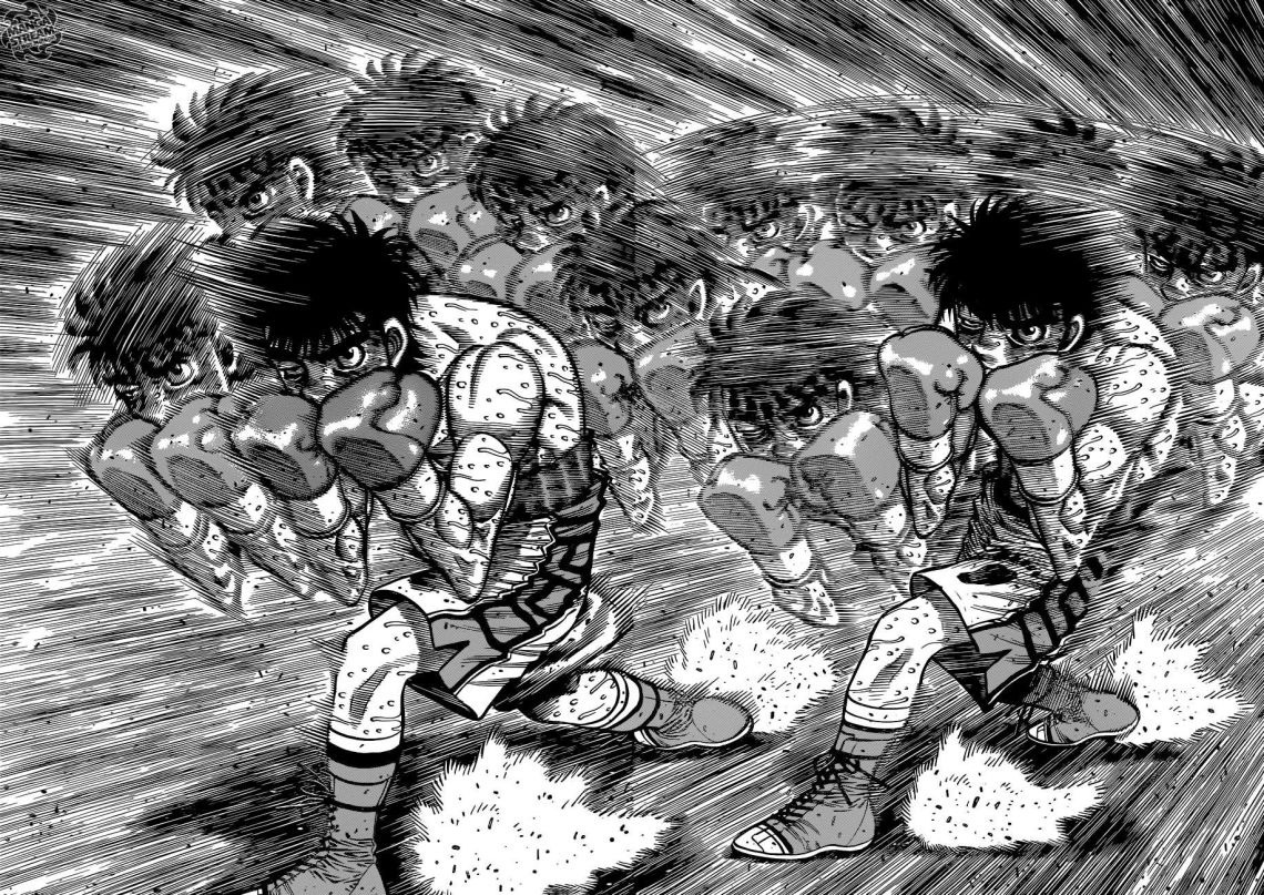 ippo afterimage