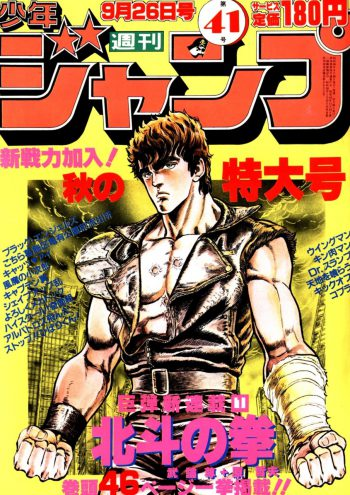 HNK cover.jpg