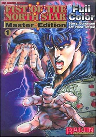 master ed 1