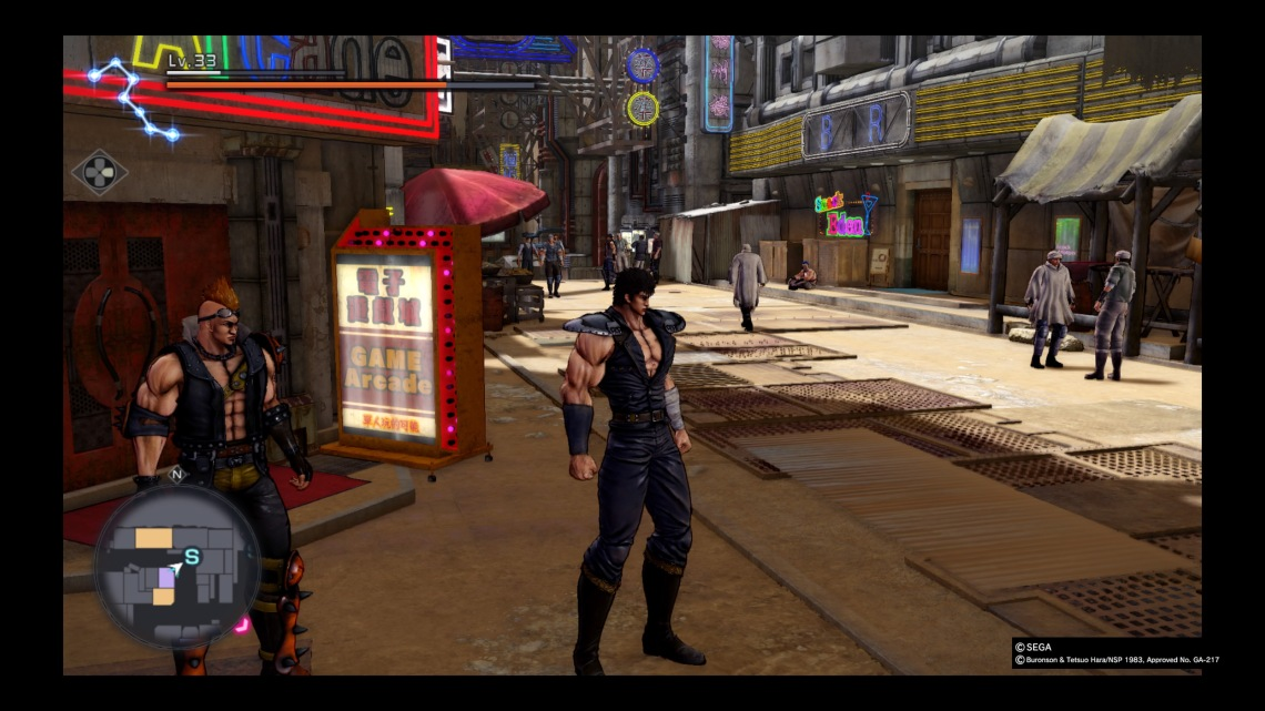 Fist of the North Star: Lost Paradise_20181028212937