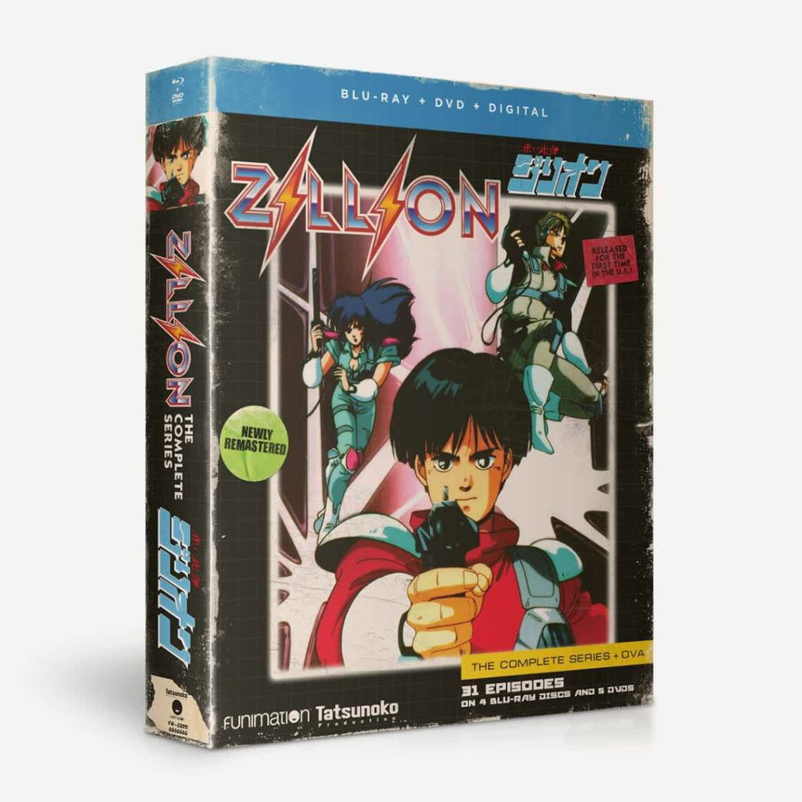 zillion-the-complete-series-bd-dvd-fun-digital-_sub_only__1_0817.jpg