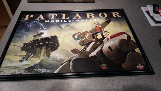 patlabor poster